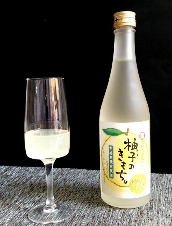Liqueur de Yuzu - Bistro Zakka - Lyon - Bao