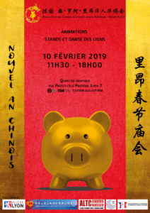 Affiche du Nouvel An Chinois 2019